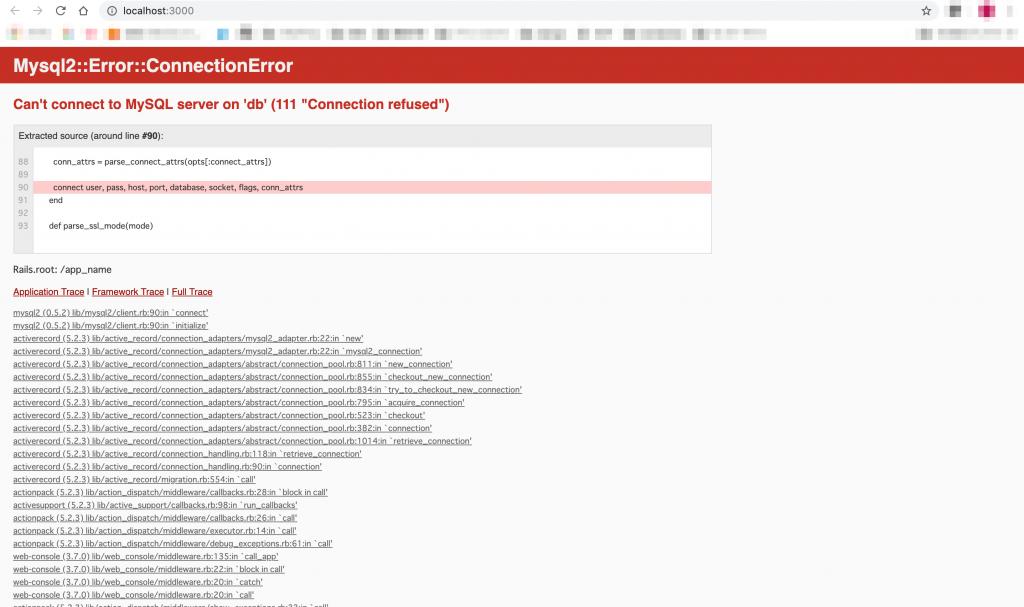 データベースアクセスエラー画面